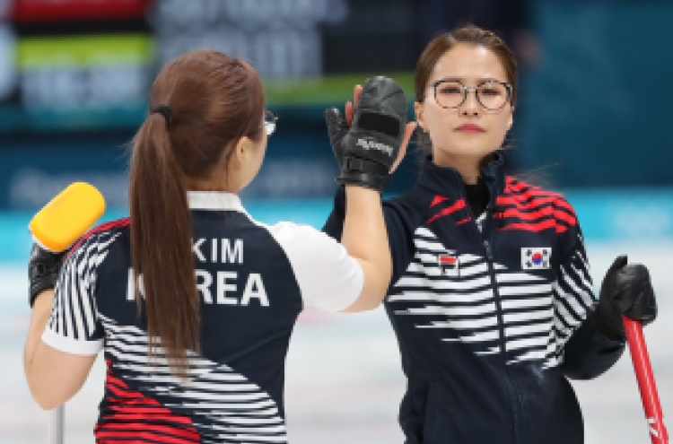 [PyeongChang 2018] Korea brushes past Japan to make women's curling final