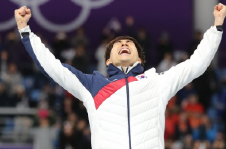 S. Korea wins gold, silver in mass start skating
