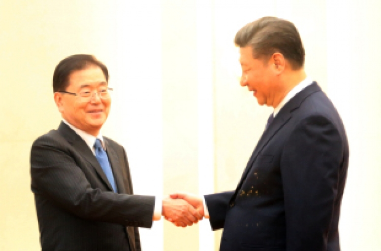 Xi: China, South Korea should bolster communication over NK developments