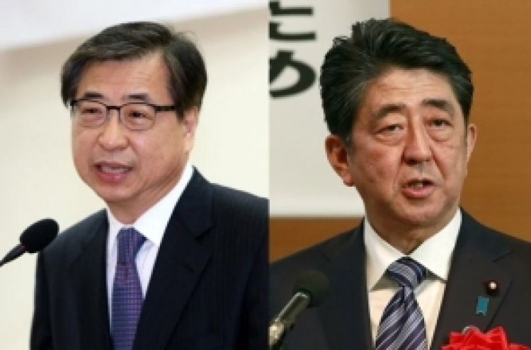 Japan's FM: 'Right before miracle' on Korean Peninsula situation