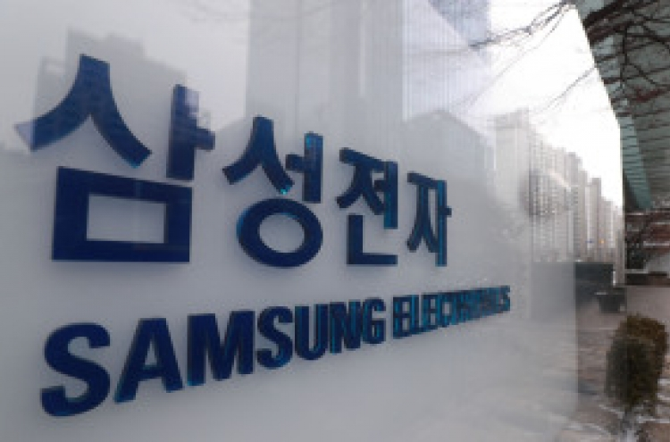 Samsung soars as Apple plummets in reputation rankings