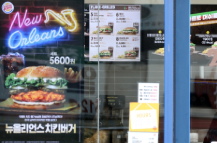 Fewer franchises open 24 hours in Korea