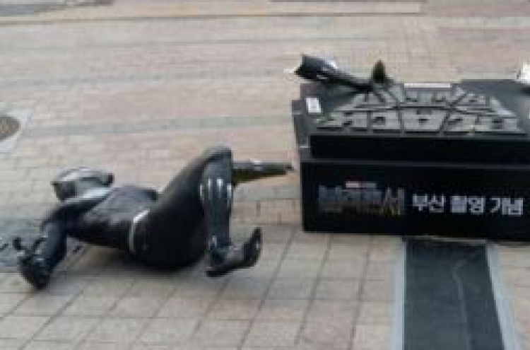 'Black Panther' statue toppled in Busan