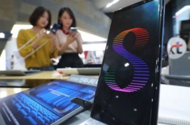 [Exclusive] Samsung Galaxy Note 9 to adopt in-display fingerprint scanning: sources