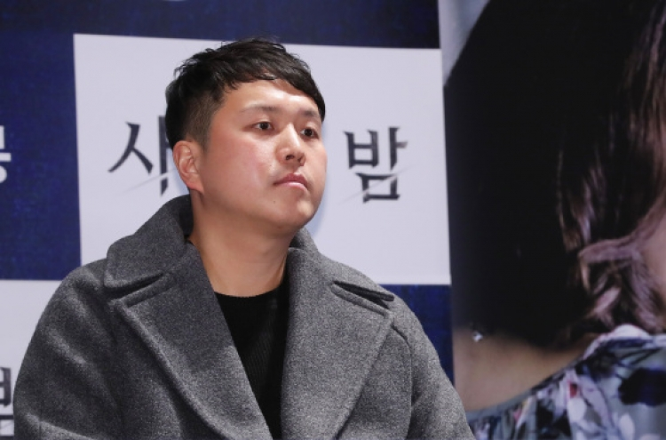 Rookie director Lee Chang-hee shows potential in toying with human psychology