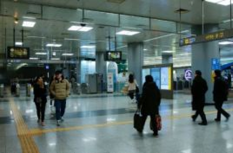 Seoul Metro installs scream detection system in women's bathrooms