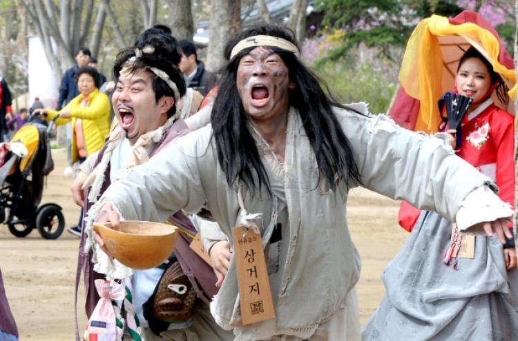 Back to the Joseon era