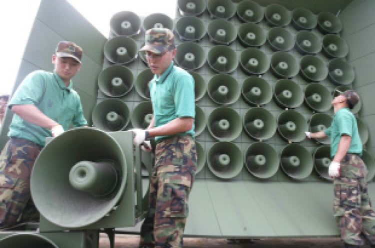S. Korea's loudspeakers along DMZ silenced