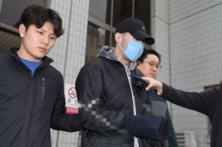 Korean rapper accused of 'quasi-rape'