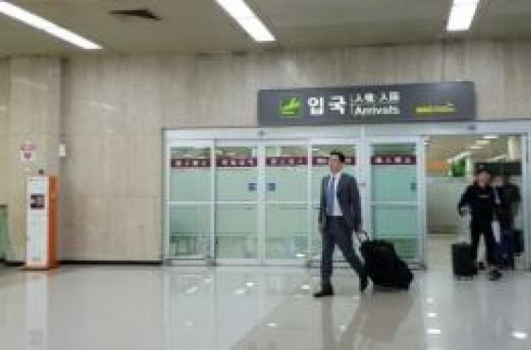 [Video] Samsung heir Lee Jae-yong returns after China, Japan trip