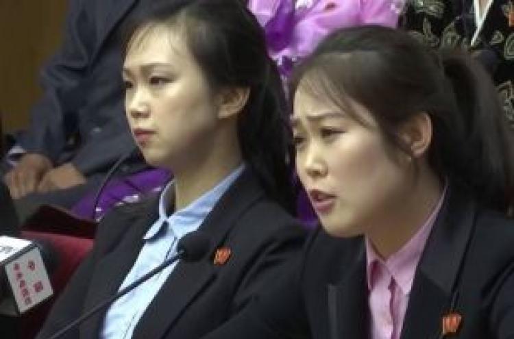 Seoul to re-examine arrival of N. Korean restaurant workers