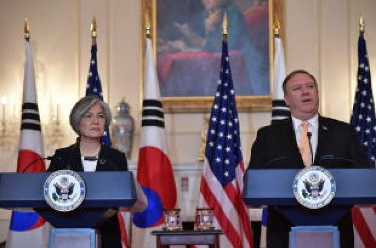 S. Korea, US reaffirm unity against N. Korea's pre-summit threats