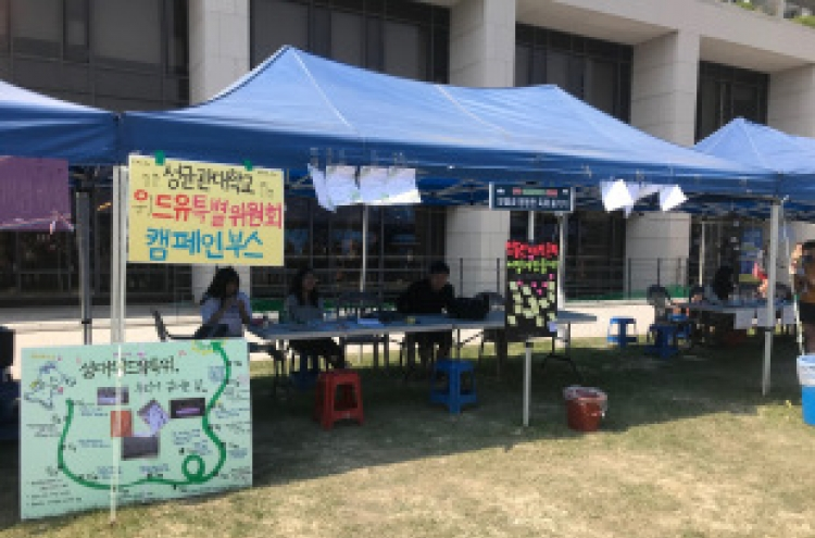 [Weekender] New voices on social issues raised at college festivals