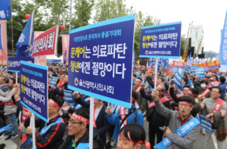 Doctors protest against 'Moon Jae-in Care'