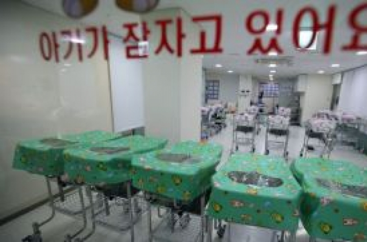 Number of newborns with birth defects on the rise in Korea, possibly due to air pollutants: study