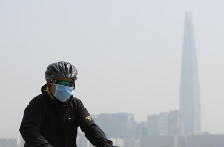 Yellow dust blankets S. Korea