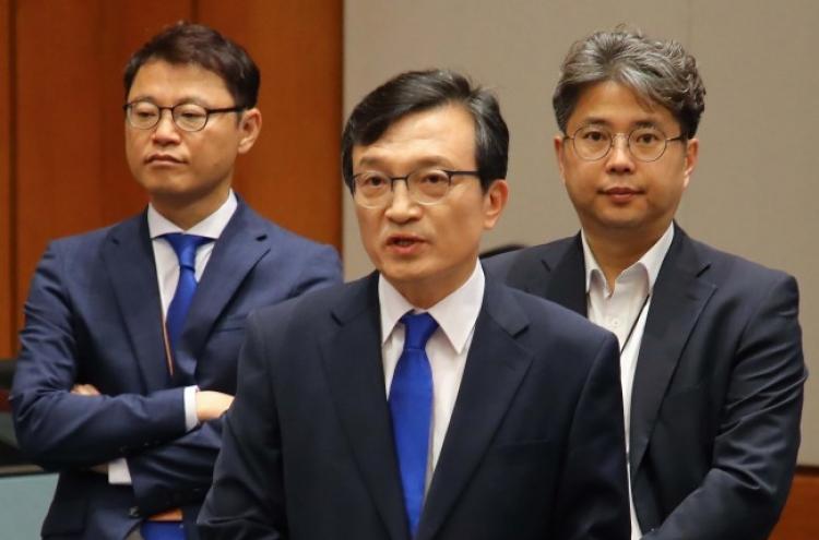 Opposition scuttles Moon's Constitution amendment plan