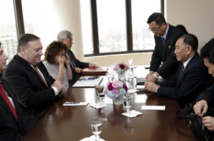 Senior N. Korean official arrives in Beijing on way back home from US