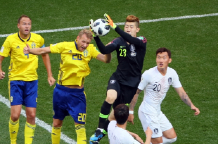 [World Cup] Despite 1-0 loss, S. Korean goalkeeper makes impressive tournament debut