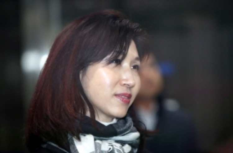 Former South Korean president's daughter accused of  'gapjil' by her ex-drivers