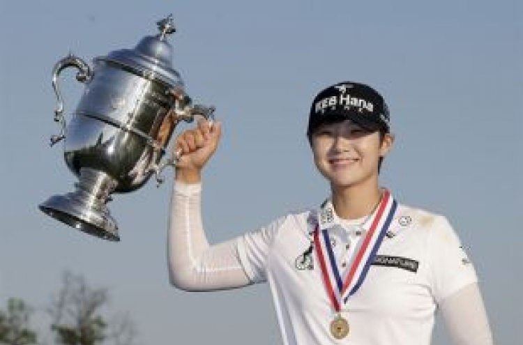 S. Korean Park Sung-hyun captures 2nd career LPGA major