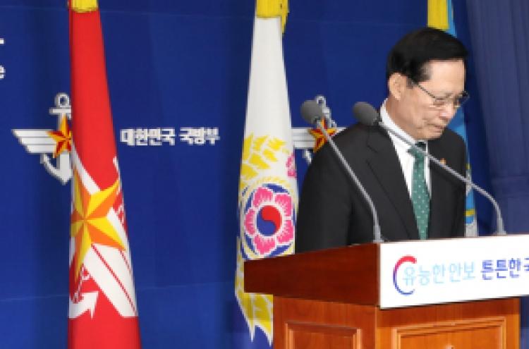 Defense chief pledges thorough probe into martial law allegation