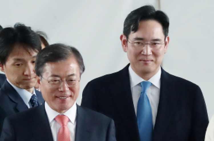 Samsung keeps low-key on Moon's request on job creation