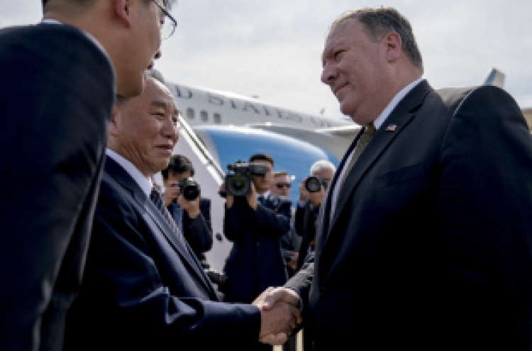 Pompeo: US committed to peaceful solution in Korea