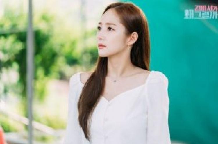 With 'Secretary Kim,' Park Min-young rises as fashion icon