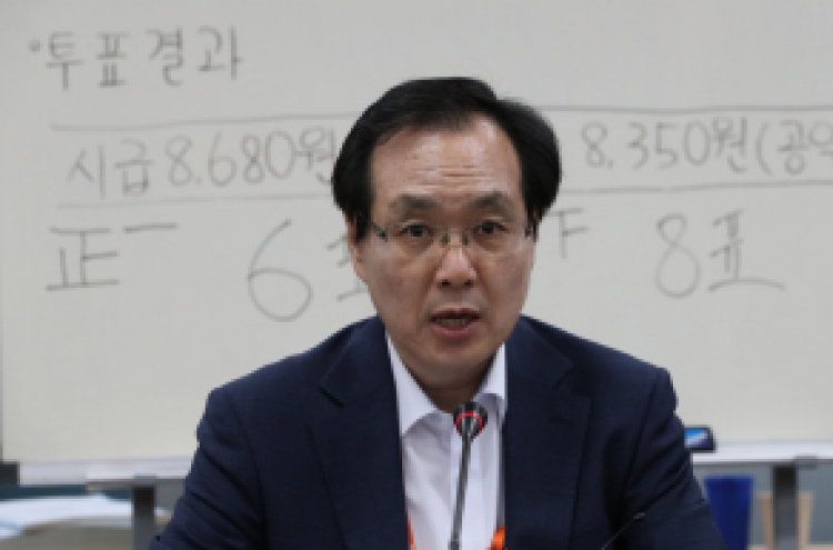 S. Korea to raise minimum wage for 2019 by 10.9%