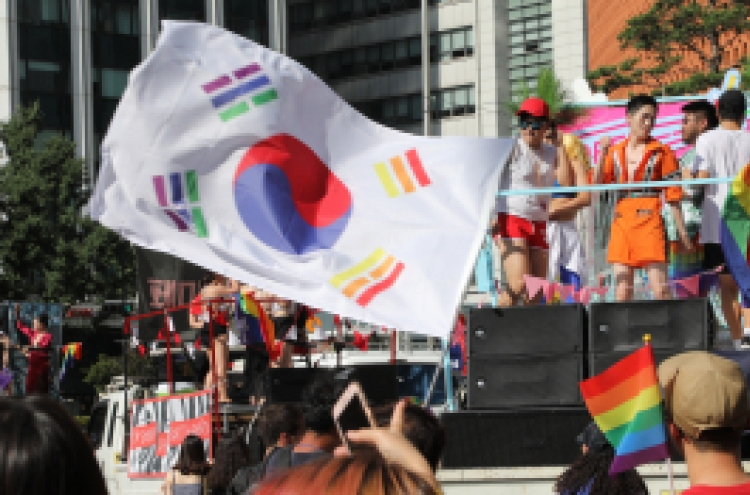 [From the Scene] 'We exist': Korean queers seek visibility through pride parade