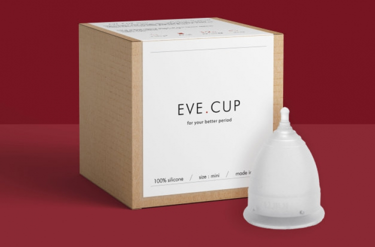 Korean menstrual cup crashes Tumblbug, reaches crowdfunding target in under half hour