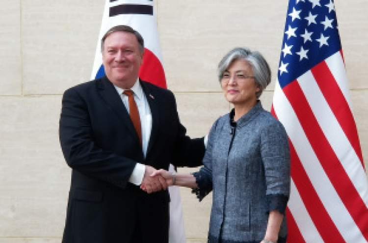 S. Korean foreign minister vows to see NK denuclearization through