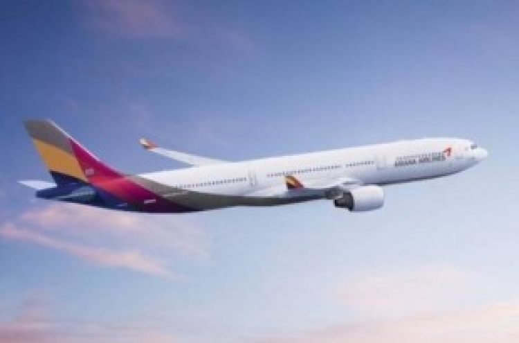 Asiana offers extra mileage compensation over meal fiasco