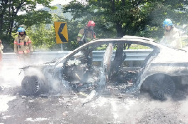 BMW Korea under pressure to disclose cause of engine fire