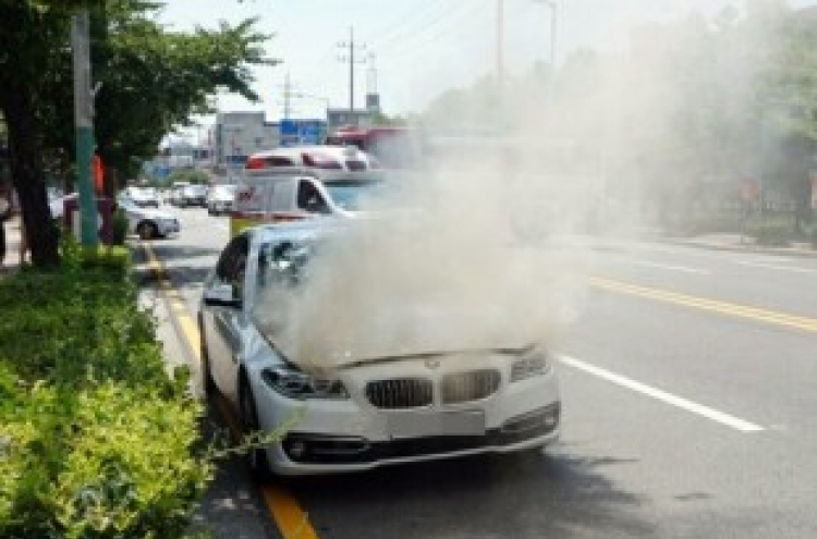 Korea mulls wider punitive damages system upon BMW crisis