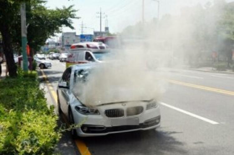 Korea mulls wider punitive damages system upon BMW crisis