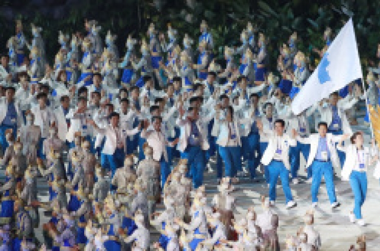 Koreas march together at Asian Games' opening ceremony