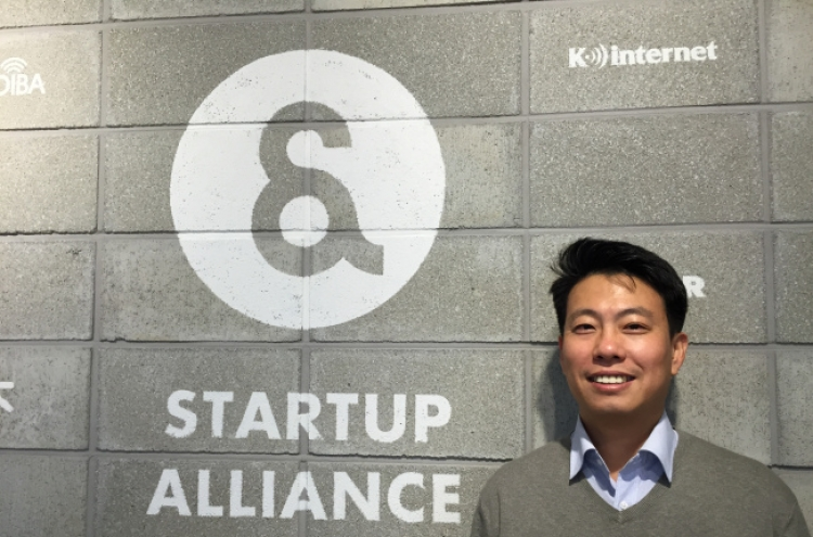 When startups are nipped in the bud