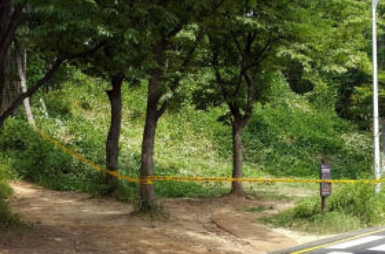 Dismembered body at Seoul Grand Park identified