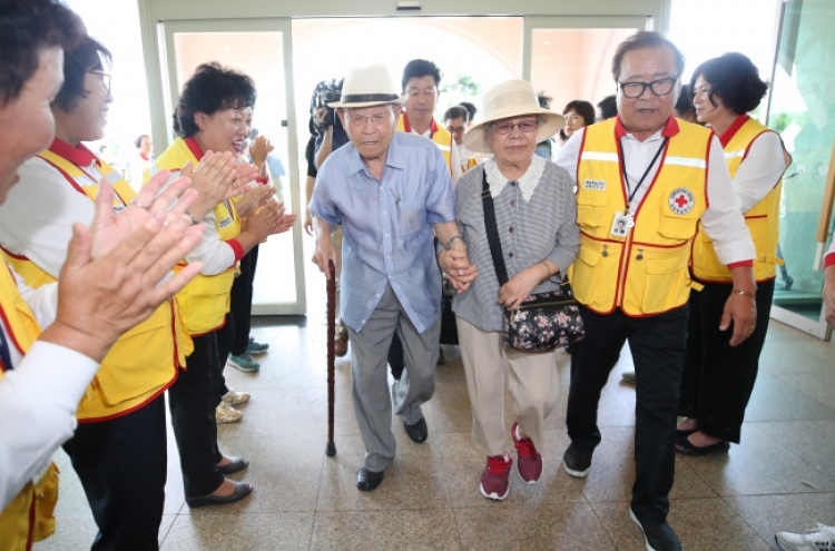 89 elderly South Koreans await reunion with North Korean families