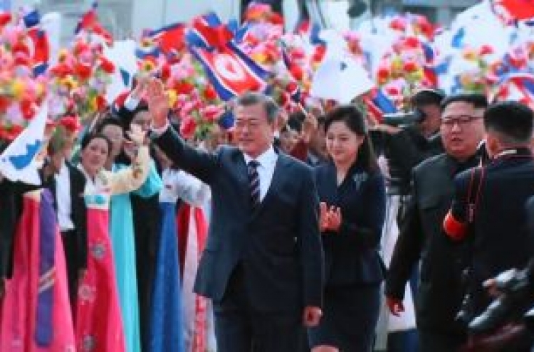 Moon Jae-in arrives in Pyongyang