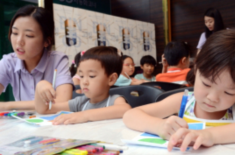 Parents of children 5 and under get 100,000 won monthly allowance starting Friday