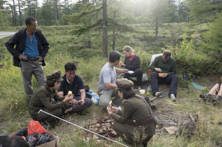 Trekking on sacred Paektusan highlands