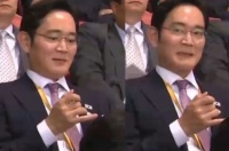 Lee Jae-yong's lip balm 'closed' before camera