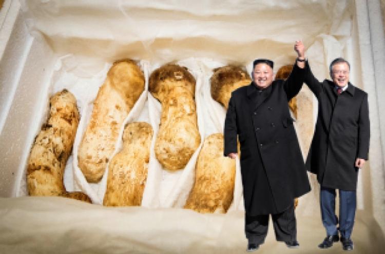 Gift from Kim Jong-un worth estimated W1.5b