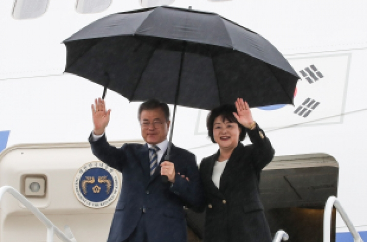 S. Korea's Moon arrives in New York for Trump summit, UN meeting