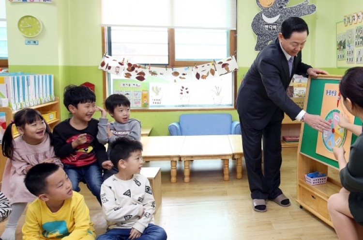 South Korea to review banning English education for preschoolers