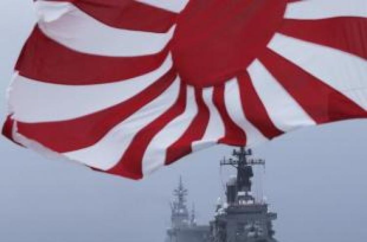 Rising Sun Flag vs Dokdo ship: controversy erupts over naval festival