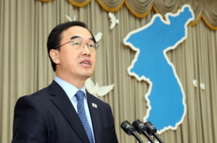 Unification minister to visit US in November
